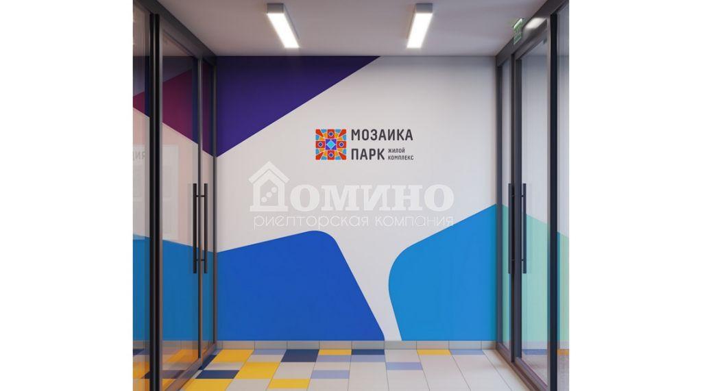 ЖК «Мозаика-парк»